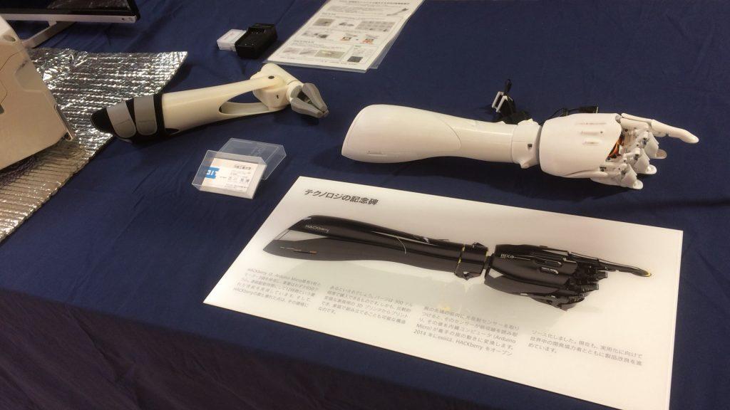 Fusion 360でデザイン、3Dプリンタで作成された義手
