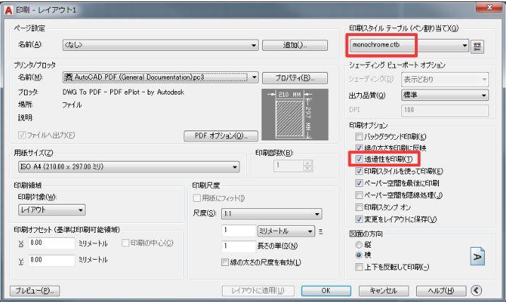 印刷 monochrome.ctb