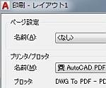 DWG PDF