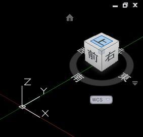AutoCAD ViewCube