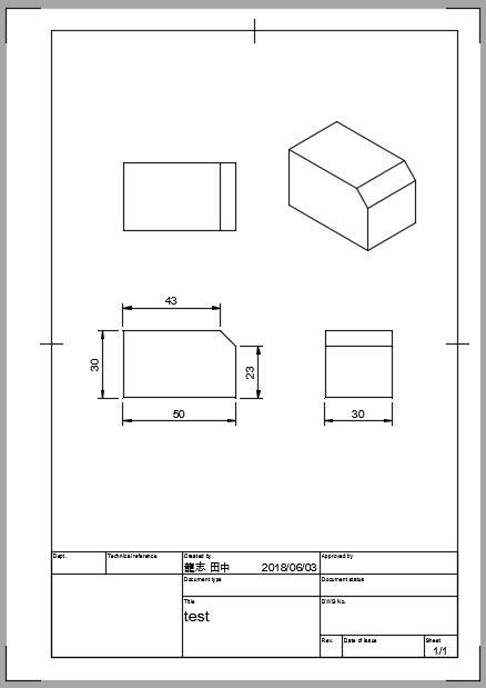 Fusion360 2D図面