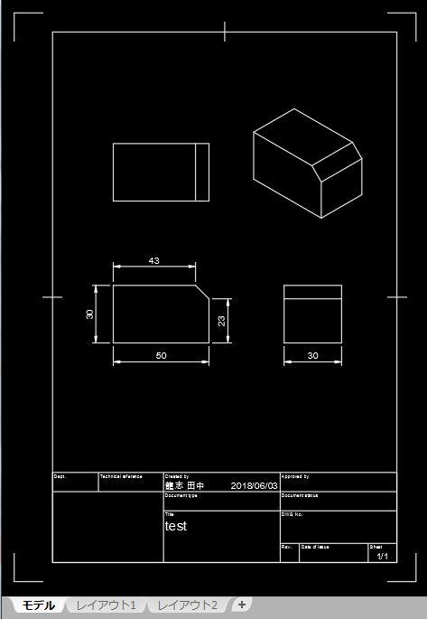 AutoCAD モデル空間