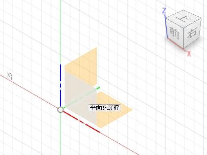 スケッチ XZ平面