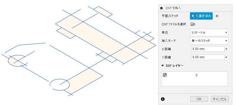 DXF 挿入