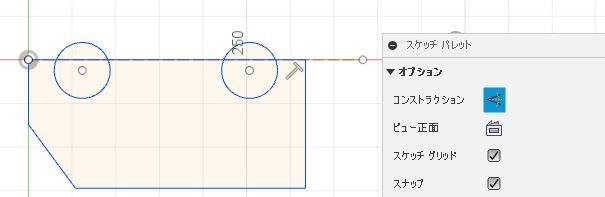 コンストラクション 対称軸