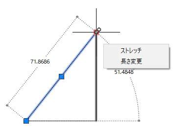 三角形 角度